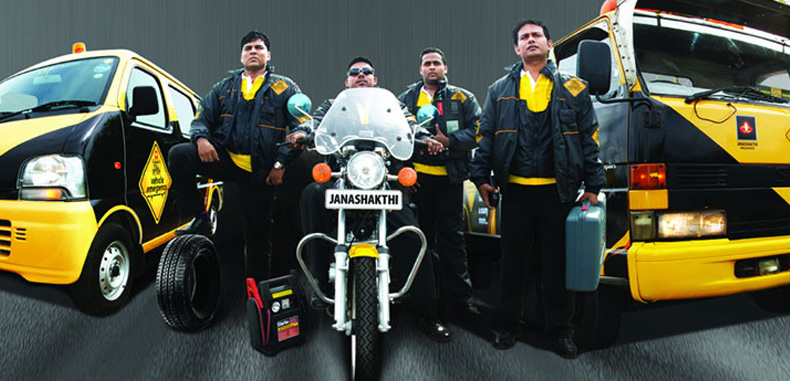 Roadside assistance and insurance in sri lanka